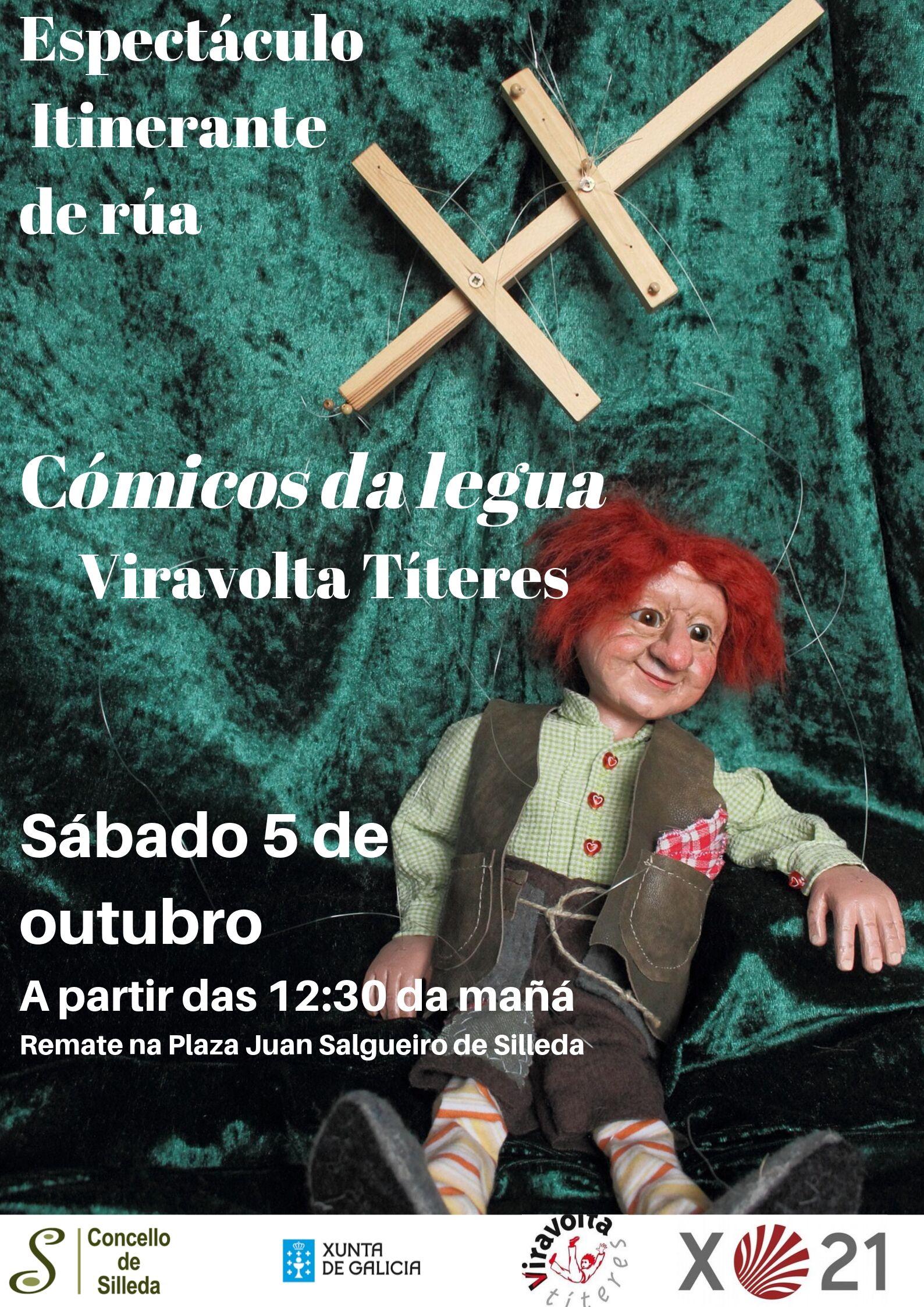 Viravolta Títeres chega este sábado a Silleda co espectáculo itinerante Cómicos da Legua